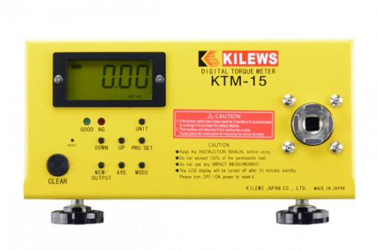 KTM-15 for web-larger