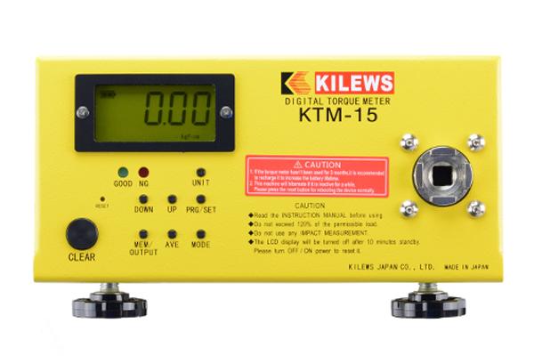 Ktm 15 Kilews West Inc