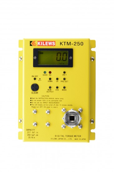 KTM-250_1(1)-forweb-smallerres(2)